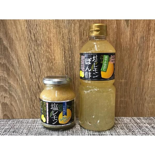 薬味塩レモンと塩レモンぽん酢セット|awasmile2015