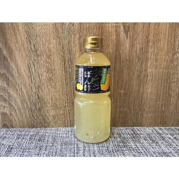薬味塩レモンと塩レモンぽん酢セット|awasmile2015|03