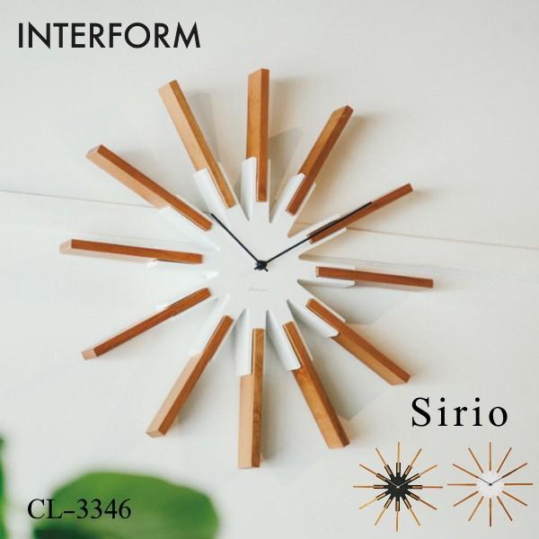 掛け時計 INTERFORM インターフォルム 壁掛け時計 CL-3346 Sirio シリオ [ウォールクロック おしゃれ 子供 ギフト 結婚 祝い] プレゼント 父の日
