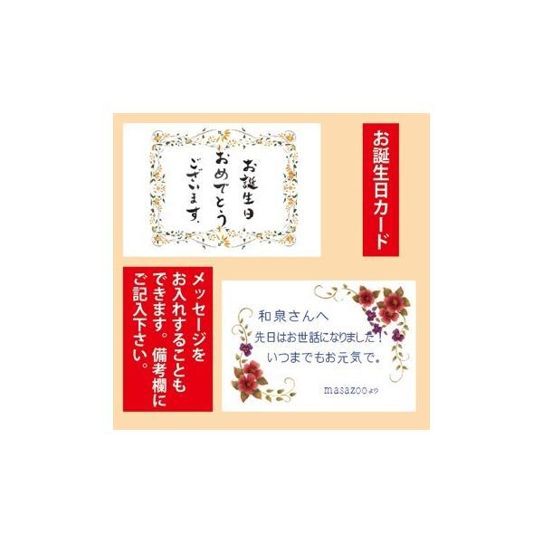 お歳暮 お供え お菓子 お取り寄せ 内祝い 送料無料 郷土菓子A3  創業60年 老舗 詰め合わせ お祝い お誕生日 メッセージカード|awayatokushima|05