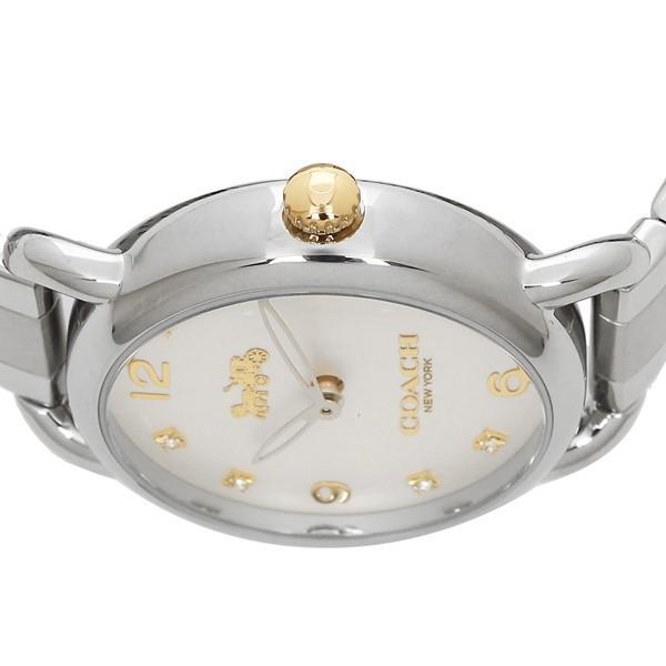 コーチ 腕時計 レディース ブレスレットセット COACH 14000055 シルバー