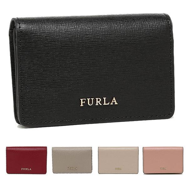 フルラ FURLA カードケース PS04 B30 BABYLON S BUSINESS CARD CASE バビロン カードケース|axes