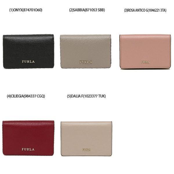 フルラ FURLA カードケース PS04 B30 BABYLON S BUSINESS CARD CASE バビロン カードケース|axes|02