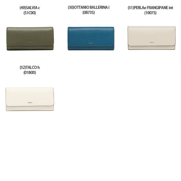 フルラ FURLA 財布 PS12 B30 BABYLON XL BIFOLD バビロン レディース 長財布 無地