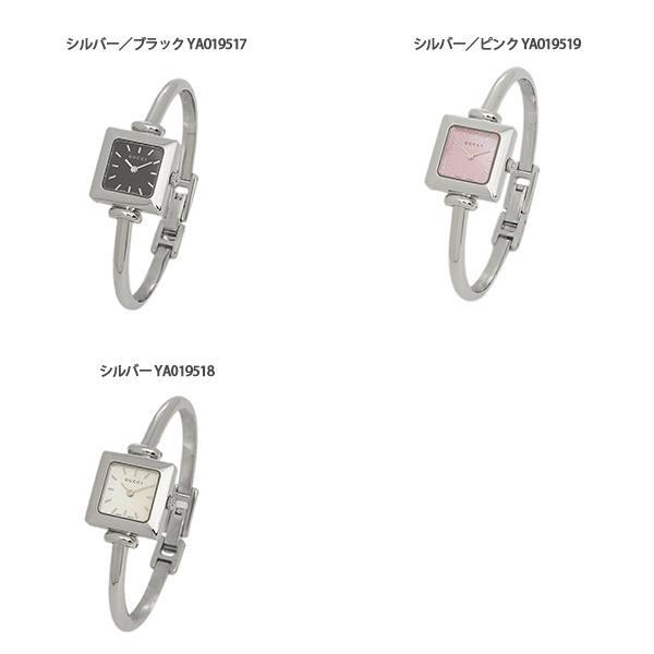 ea9819ad89be ... グッチ GUCCI 時計 1900シリーズ レディース腕時計ウォッチ 選べるカラー axes  ...