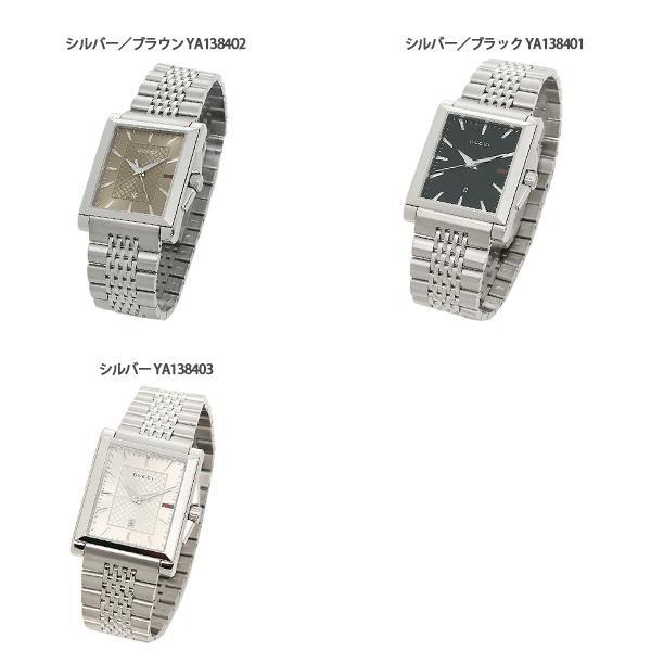 グッチ GUCCI  時計 Gタイムレス G-TIMELESS レクタングル メンズ腕時計 ウォッチ 選べるカラー|axes|02