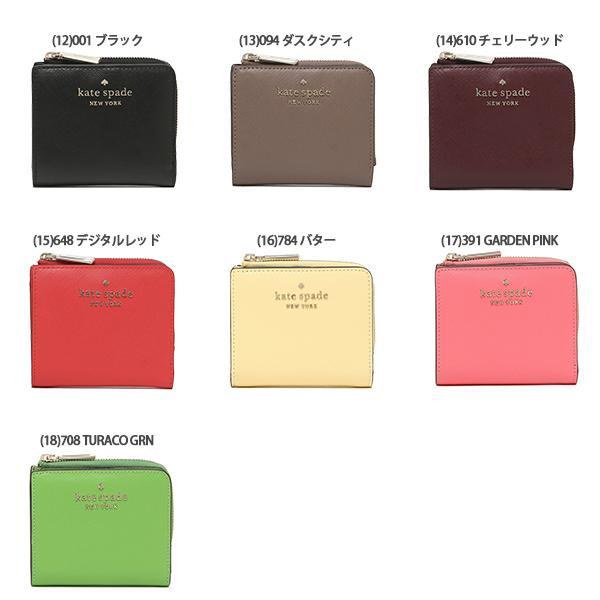 ケイトスペード KATE SPADE 折財布 アウトレット WLRU2909|axes|02