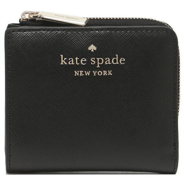 ケイトスペード KATE SPADE 折財布 アウトレット WLRU2909|axes|07