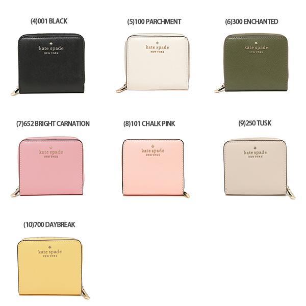 ケイトスペード 折財布 アウトレット レディース KATE SPADE WLRU5294|axes|02