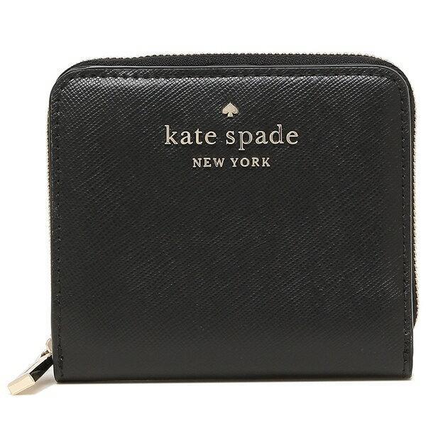 ケイトスペード 折財布 アウトレット レディース KATE SPADE WLRU5294|axes|07
