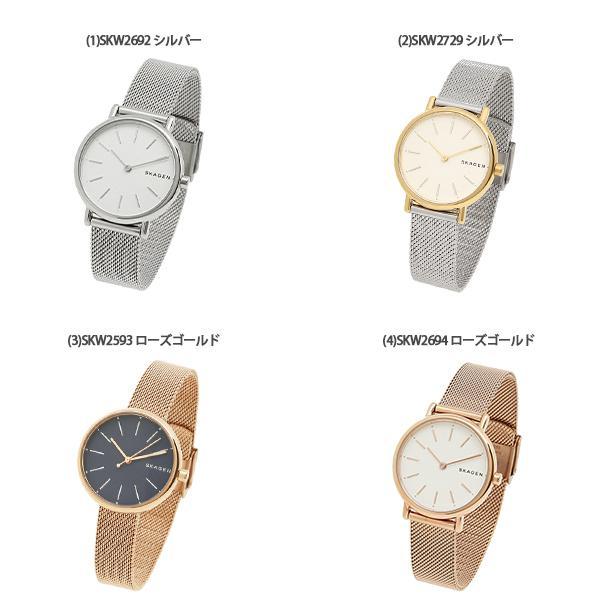 「P10%還元 4/5 0時〜24時」 スカーゲン 腕時計 レディース メンズ SIGNATUR シグネチャー 30MM 40MM ペアウォッチ SKAGEN axes 02