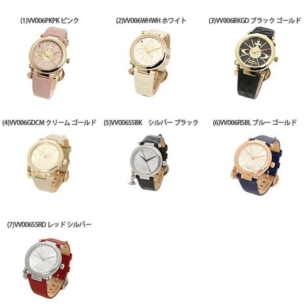 ヴィヴィアンウエストウッド VIVIENNE WESTWOOD 時計 VV006 ORB オーブ レディース腕時計ウォッチ 選べるカラー|axes|02