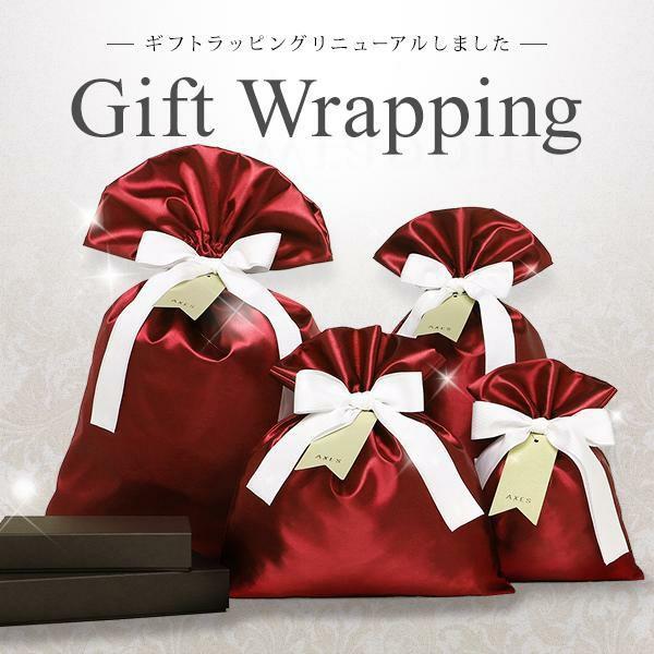 プレゼント用 ギフト ラッピング (コーチ・グッチ・クロエetc バッグ・財布 はもちろん、その他の商品にも対応。当店でお包みします。)|axes
