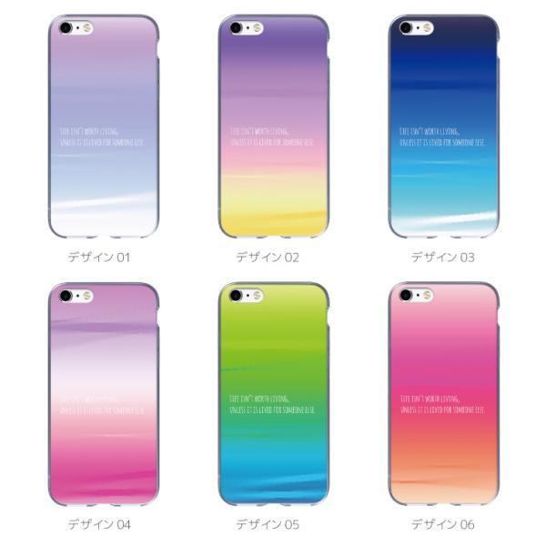 57024b0088 ... TPU スマホケース iPhone8 iPhone XS Max iPhone XR ケース おしゃれ グラデーション デザイン 海外  トレンド 英語 メッセージ