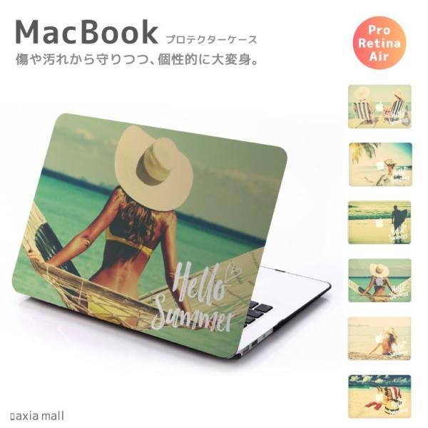MacBook ケース おしゃれ 各モデル対応 プロテクター シェルケース Touch Bar Pro Air Retina フラワー ハワイアン ハワイ Hello Summer