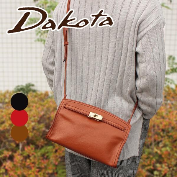 ダコタ Dakota ショルダーバッグ オーリオ2 1033833