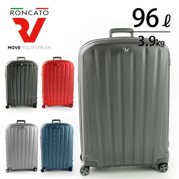 今だけ!スーツケースベルトプレゼント! ロンカート RONCATO スーツケース 96L UNICA ユニカ 5611 ラッピング不可