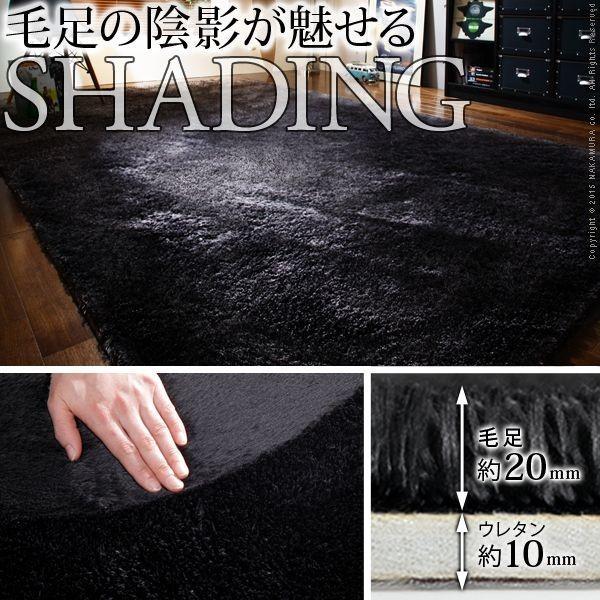 漆黒のホットカーペットカバー ジェッタ(モリス) 1畳用 (100x190cm) 洗える 一人用 ラグ|axisnet|02