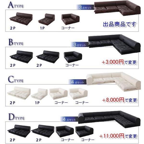 フロア コーナーソファ space スペース フロアタイプ 日本製 レザー ブラック コーナーソファー フロアソファ フロアソファー ロータイプ ローソファ axisnet 03