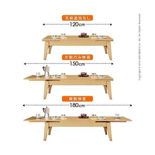 ローテーブル 木製 折れ脚伸長式テーブル グランデウイング 幅120〜最大180cm×奥行75cm センターテーブル リビングテーブル カフェテーブル コーヒーテーブル|axisnet|02