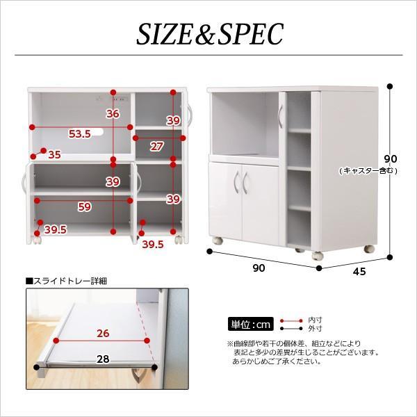 ホワイト鏡面仕上げのキッチンレンジ台 -NewMilano-ニューミラノ (90cm×90cmサイズ)|axisnet|02