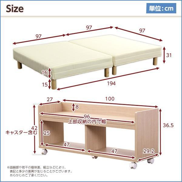 脚付きマットレスベッド -Parnet-パルネ (ベッドサイドラックセット)(ボンネルコイル・シングル用)|axisnet|02