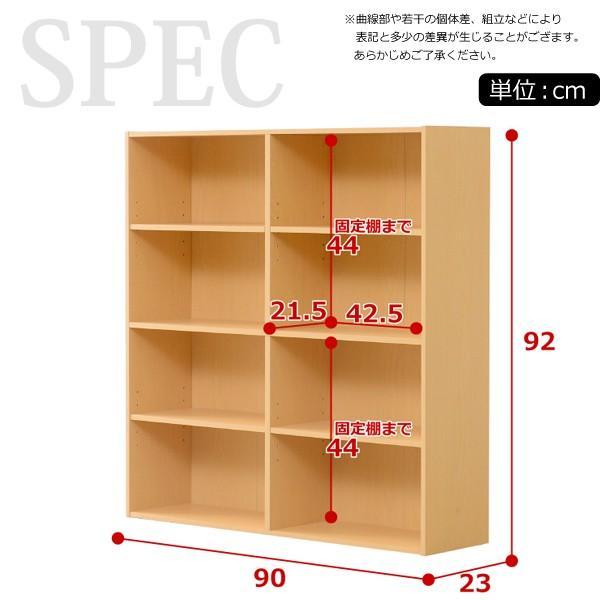 カラフル6色展開 多目的ラック  -Carabo- カラボ  (本棚・書棚・コミック収納・リビング収納)|axisnet|02