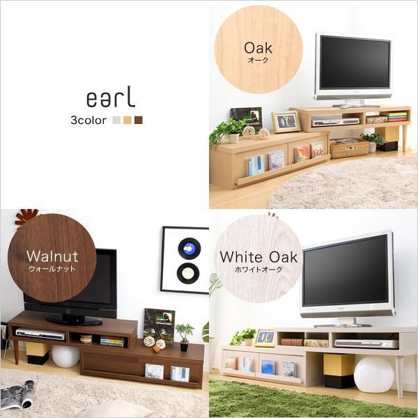 完成品伸縮式テレビ台 アール-EARL (コーナーTV台・ローボード・リビング収納)|axisnet|03