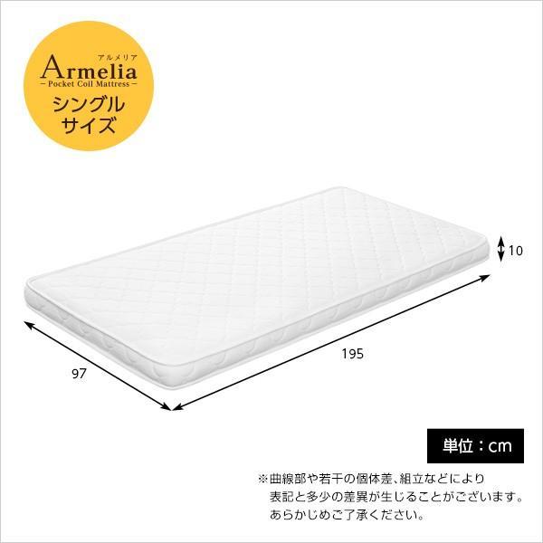 薄型ポケットコイルスプリングマットレス Armelia-アルメリア- (ロール梱包 シングル)|axisnet|02