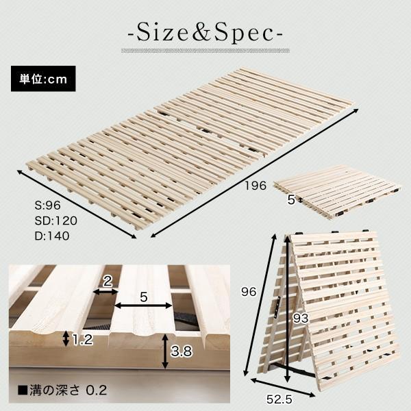 すのこベッド 2つ折り式 桐仕様(セミダブル) Coh-ソーン-  ベッド 折りたたみ 折り畳み すのこベッド 桐 すのこ 二つ折り 木製 湿気|axisnet|02