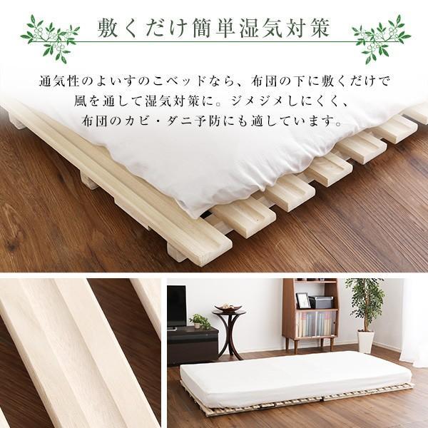 すのこベッド 2つ折り式 桐仕様(セミダブル) Coh-ソーン-  ベッド 折りたたみ 折り畳み すのこベッド 桐 すのこ 二つ折り 木製 湿気|axisnet|03