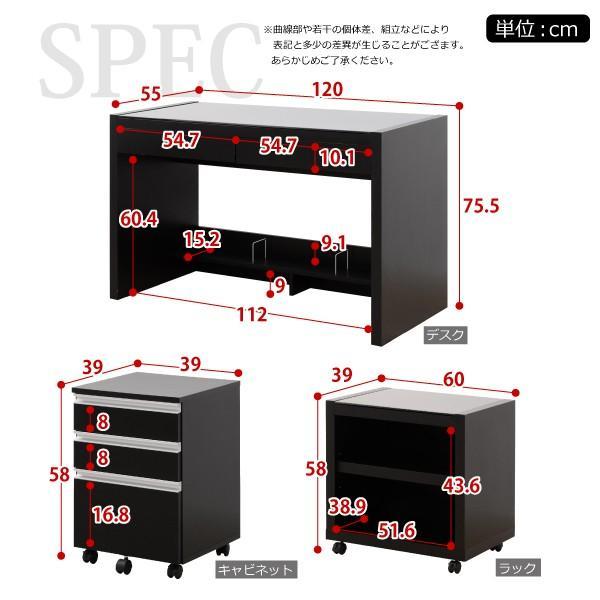 ガラスデスク3点セット  -Superior- スーペリア   (パソコンデスク・書斎机・幅120)|axisnet|02