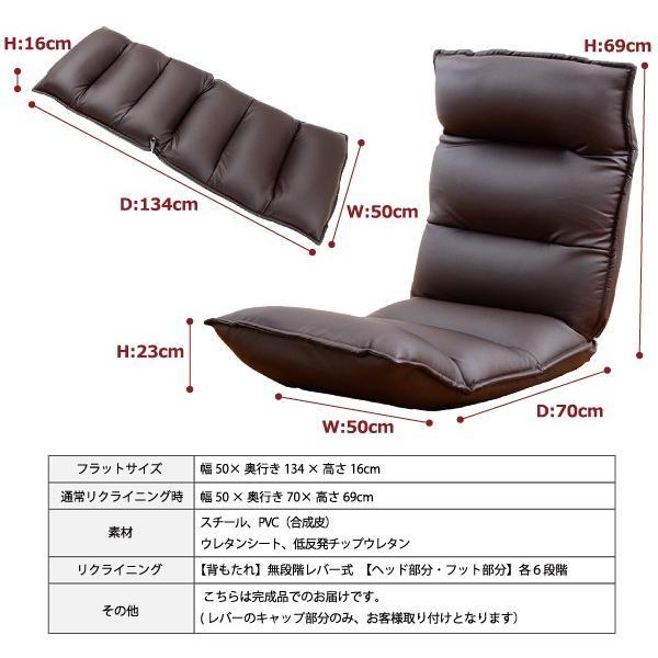 レバー付きリクライニング座椅子  New Shell ニューシェル  PVCタイプ|axisnet|02