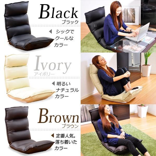 レバー付きリクライニング座椅子  New Shell ニューシェル  PVCタイプ|axisnet|03