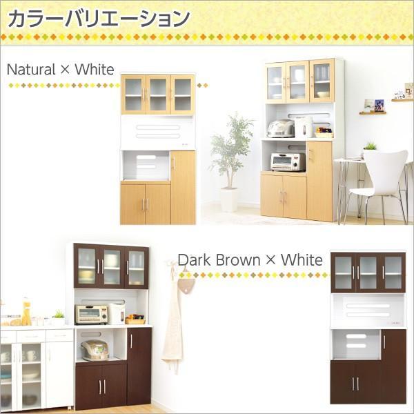 ツートン食器棚 パスタキッチンボード (幅90cm×高さ180cmタイプ)|axisnet|03