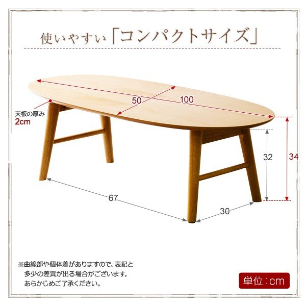 脚折れ木製センターテーブル -Luna-ルーナ (丸型ローテーブル)|axisnet|02