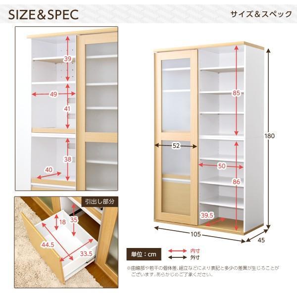 ガラス引戸食器棚 フォルム シリーズ Type1890|axisnet|02