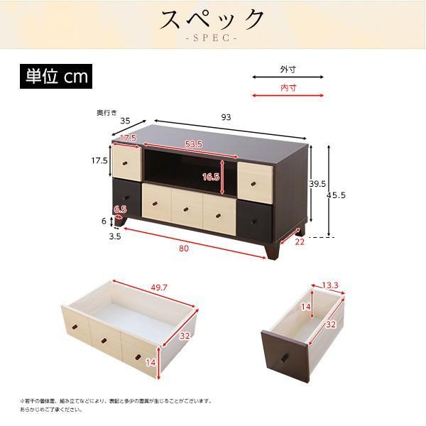 完成品TVボード prier-プリエ- (幅93cm 国産 テレビ台 完成品 ツートンカラー 桐)|axisnet|02