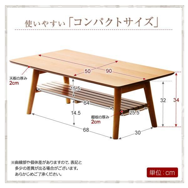 棚付き脚折れ木製センターテーブル -Horia-ホリア (長方形型ローテーブル)|axisnet|02