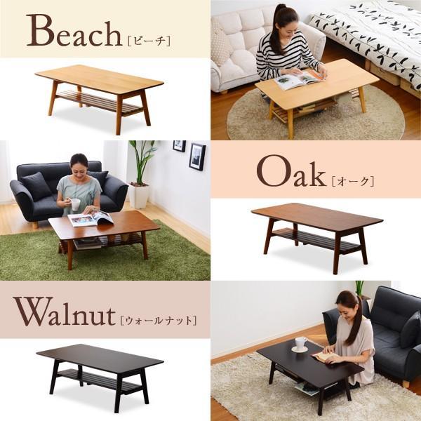 棚付き脚折れ木製センターテーブル -Horia-ホリア (長方形型ローテーブル)|axisnet|03