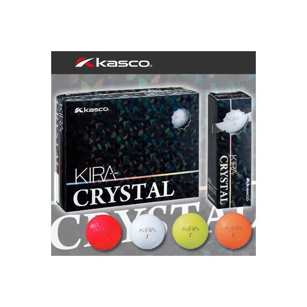 SALE  18年 キャスコKIRACRYSTAL(キラクリスタル)ゴルフボール1ダース(12球入り) 10463