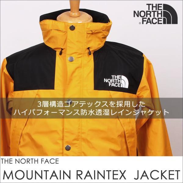 THE NORTH FACE ザ・ノースフェイス マウンテン レインテックス ジャケット マウンテンパーカー レインコート NP11935|axs-sanshin|02