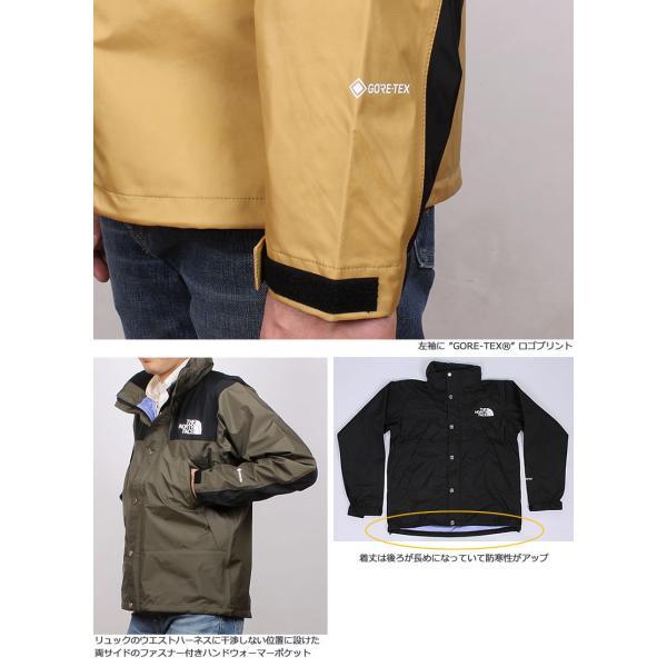 THE NORTH FACE ザ・ノースフェイス マウンテン レインテックス ジャケット マウンテンパーカー レインコート NP11935|axs-sanshin|15