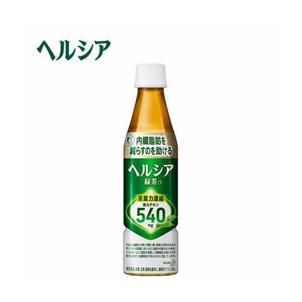 ヘルシア緑茶a 350ml×24本入り スリムボトル ドリンク 送料無料 ...