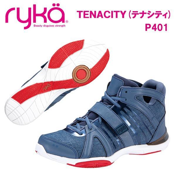 Ryka ライカ E1269M-P401 TENACITY (テナシティー) 送料無料 ryka ライカ シューズ フィットネス  ライカシューズ ダンスシューズ レディス レディース|axtos-shop