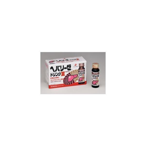 第3類医薬品 新ヘパリーゼドリンクII  50ml×10本|ayabekannpoudou