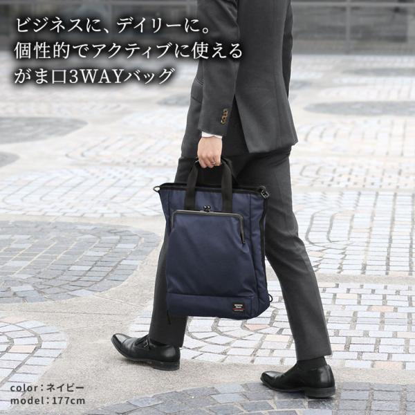 がま口3wayバッグ AYANOKOJI Sarei HOMME|ayano-koji|02