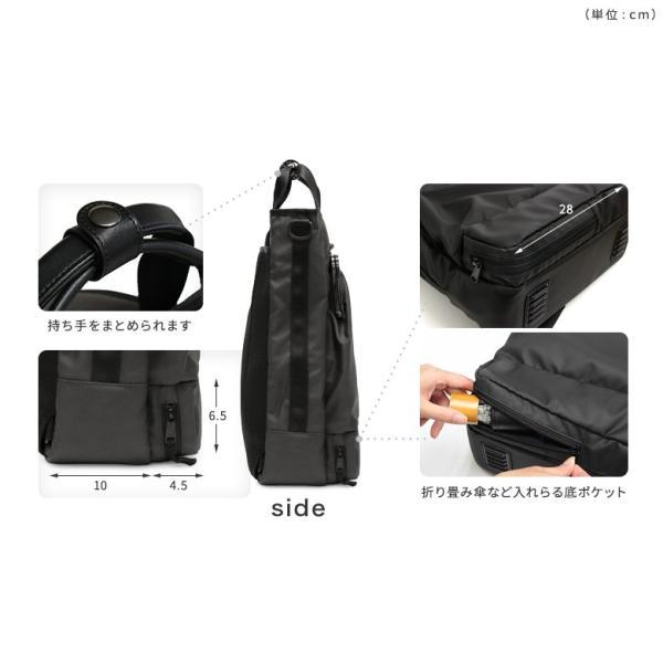 がま口3wayバッグ AYANOKOJI Sarei HOMME|ayano-koji|04