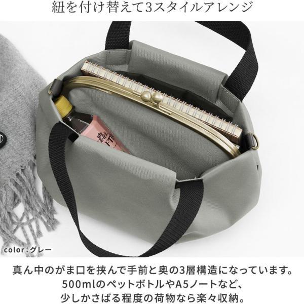 がま口バルーントートバッグ Sarei コーデュラ(R)Eco Fabric 在庫商品|ayano-koji|04