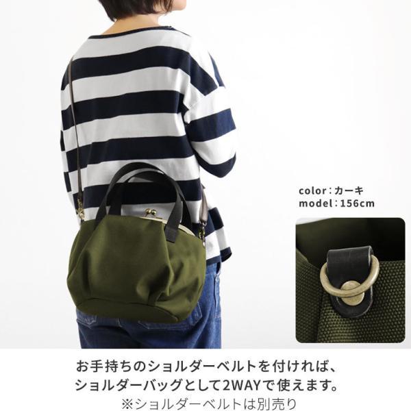 がま口バルーントートバッグ Sarei コーデュラ(R)Eco Fabric 在庫商品|ayano-koji|06